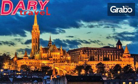 Екскурзия до Прага, Будапеща и Нюрнберг през Март! 3 нощувки със закуски, плюс автобусен и самолетен транспорт