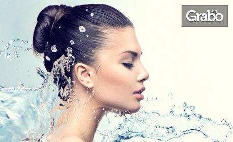 Професионално почистване на лице, плюс терапия с ултразвук с гел или с ампула Selvert, според типа на кожата, от Салон Розмари