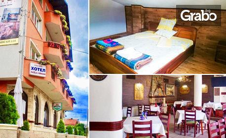 Оферта: Почивка за двама в Сърница! 2 или 3 нощувки със закуски и вечери - на 100м от брега на язовир Доспат