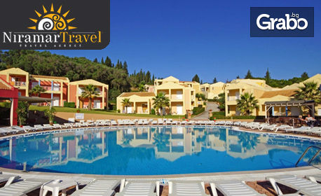 Почивка на остров Корфу! 7 нощувки със закуски и вечери в Хотел Olympion Village***, плюс транспорт