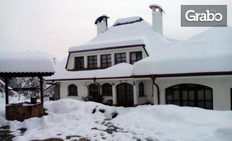 Коледа в Стара планина - село Влайчевци! 3 нощувки със закуски и 2 празнични вечери