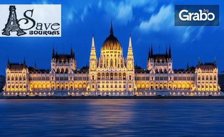 Майски празници в Будапеща, Прага и Виена! 4 нощувки със закуски, плюс транспорт