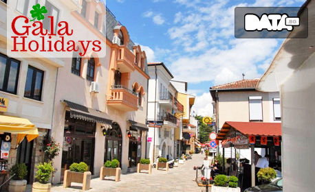 Нова година в Охрид! 2 нощувки със закуски и вечери - едната празнична, плюс транспорт и посещение на Струга