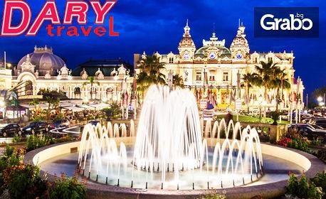 Виж Италия и Френската Ривиера през Февруари! 3 нощувки със закуски, плюс самолетен транспорт и възможност за Монако