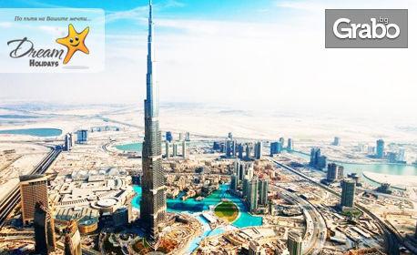 Ноември в Дубай! 5 нощувки със закуски в Хотел Ibis Styles Dragon Mart***, плюс самолетен билет и летищни такси