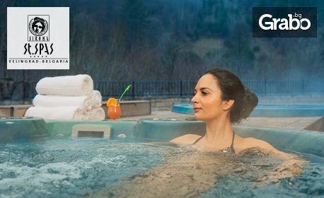 Релакс във Велинград! Цял ден ползване на басейн и SPA зона