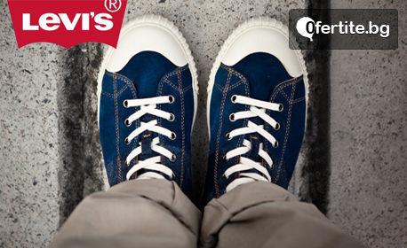 Мъжки, дамски и детски обувки Levi`s с до 57% отстъпка