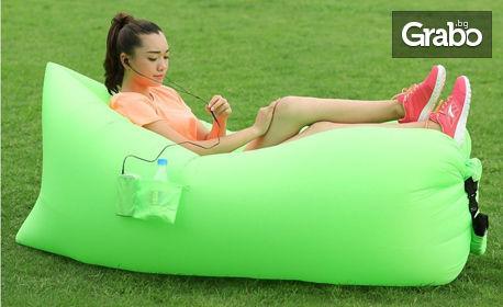 Самонадуваемо иновативно легло Air Sofa в зелен цвят