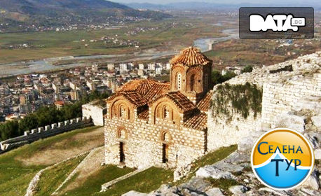 Морска почивка в Албания през Май! 3 нощувки със закуски и вечери в Дуръс, плюс транспорт