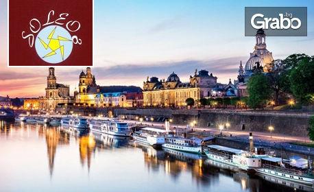 За 3 Март екскурзия до Сърбия! 2 нощувки със закуски в Белград, плюс транспорт