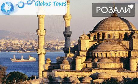 Екскурзия до Истанбул! 2 нощувки със закуски в хотел 4* и транспорт