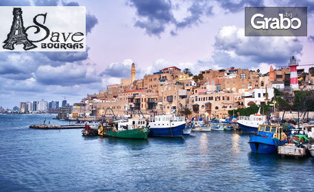 Виж Израел и Светите места! 3 нощувки със закуски и вечери, плюс самолетен транспорт