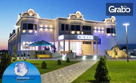 Уикенд в Лесковац, Сърбия! Нощувка със закуска в хотел Bavka 3*, плюс вечеря с музика на живо