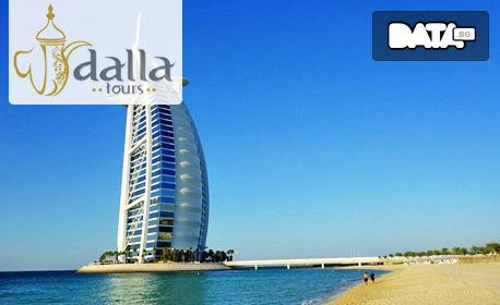 Екскурзия до Дубай през Октомври! 7 нощувки със закуски в хотел Ibis Al Barsha 3*, плюс самолетен билет и летищни такси