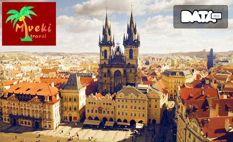 Екскурзия до Будапеща, Прага и Виена! 5 нощувки със закуски, транспорт и възможност за посещение на Дрезден