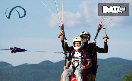 Тандемен полет с двуместен парапланер, с включени видеозаснемане и снимки