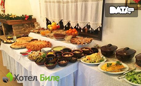 Зимен релакс край Троян! 1, 2, 3 или 7 нощувка със закуски и вечери, плюс ползване на шейни - в с. Бели Осъм