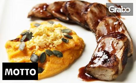 Скариди Темпура, Свински ребра с пикантни картофи или Мариновани пилешки филета с басмати ориз