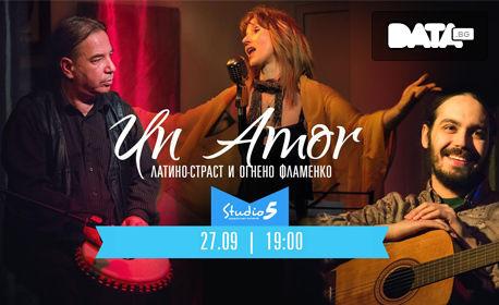 Концертът Un Amor - латино страст и огнено фламенко на 27.09