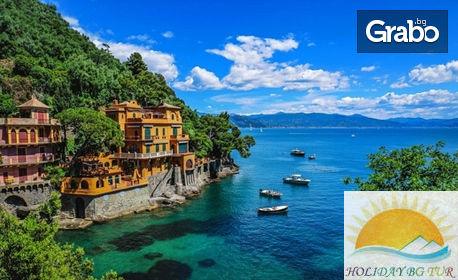 9-дневна екскурзия до Лазурния бряг - Италия, Франция и Испания! 7 нощувки със закуски и транспорт, от Холидей Бг Тур