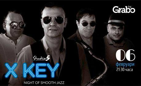 Smooth джаз и фюжън! Концерт на X Key на 6 Февруари