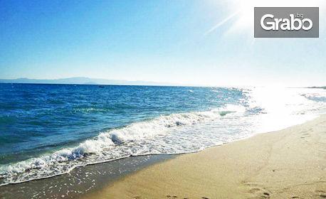 На море в Гърция през Октомври! 2 или 3 нощувки със закуски - за двама, трима или четирима, в Олимпик бийч