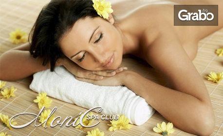 Класически масаж на цяло тяло, или Аюрведа Абхаянга масаж на цяло тяло, глава и стъпала, от Monic Spa Club 2