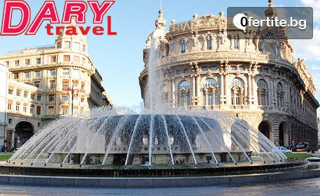 Виж Италия и Френската ривиера! 3 нощувки със закуски в Ница и Милано, обиколка на Генуа и самолетен билет