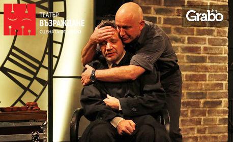 """Гледайте Христо Шопов в """"Човек от Земята"""" на 30 Септември"""