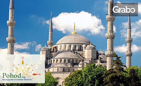 Съботна разходка в Турция! Еднодневна екскурзия до Одрин на 16 Юни