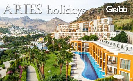 Лукс и екзотика в Турция в началото на Октомври! 7 нощувки на база Ultra All Inclusive в Kefaluka Resort***** в Бодрум