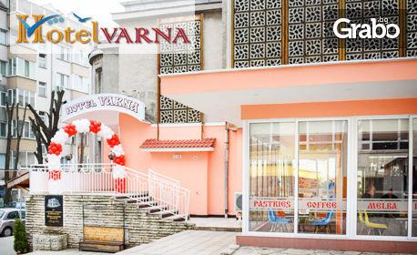 Двама във Варна! Нощувка със закуска и вечеря