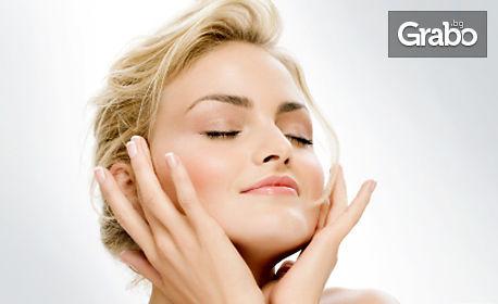 Почистване на лице в 10 стъпки - без или със фотоподмладяване