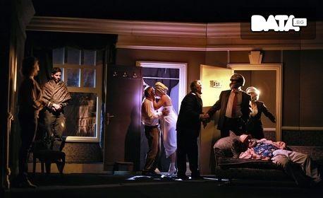 """Комедията """"Безумна нощ"""" по Рей Куни на 23 Октомври"""
