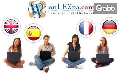 Двумесечен онлайн курс по английски, немски, испански или френски език, плюс IQ тест