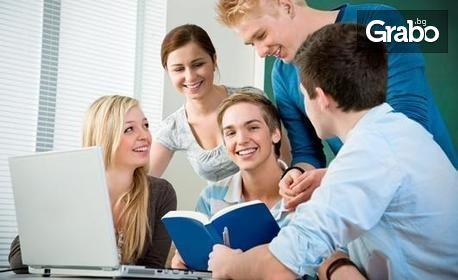 """Първи урок от летен курс по Математика """"Наваксай пропуснатото"""" за бъдещи седмокласници на 18 Юни"""