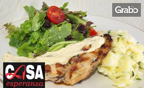 Лимонено пиле, пъстърва на тиган или свински котлет с кост, плюс салата по избор