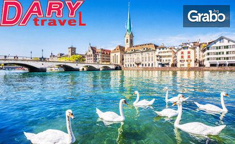Екскурзия до Франция, Швейцария и Австрия през Август! 5 нощувки със закуски, самолетен и автобусен транспорт