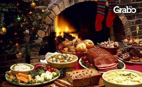 Бъдни вечер и Коледа в Луковит! 2 или 3 нощувки със закуски и празнични вечери