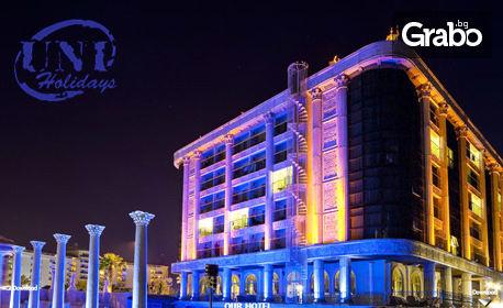 Луксозна почивка в Дидим! 7 нощувки на база Ultra All Inclusive в Хотел Didim Beach Elegance&СПА 5*