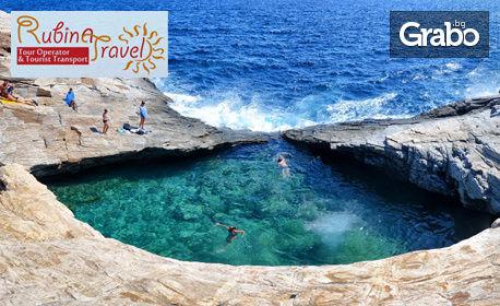 През Октомври на остров Тасос! 2 нощувки със закуски и вечери в Хотел Blue Dream Palace****, плюс транспорт