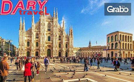 Екскурзия до Милано през Март! 3 нощувки със закуски, плюс самолетен транспорт