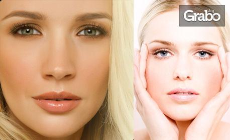 Епилация на вежди и горна устна с конец, или лек четков пилинг на лице