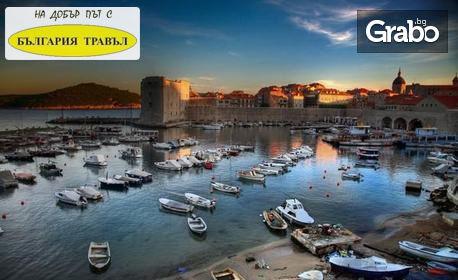 Екскурзия до Хърватия и Черна Гора през 2015г! 4 нощувки със закуски, 3 вечери и транспорт, от Bulgaria Travel