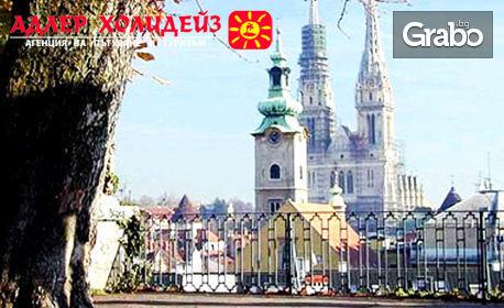 Оферта: Екскурзия до Венеция, Лидо ди Йезоло, Загреб и Любляна през Февруари! 3 нощувки със закуски и транспорт