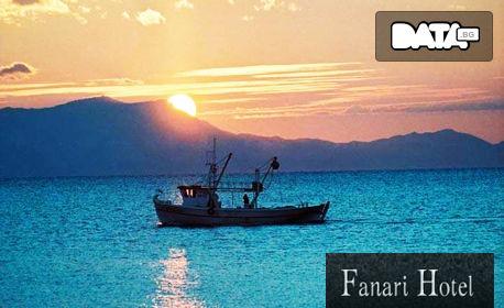 През Септември в Гърция! 2 или 3 нощувки със закуски и вечери - за двама, трима или четирима