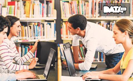 """Интро курс """"3 пъти по-ефективна памет и концентрация докато четем и работим"""" на 28 Февруари"""