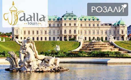 Великден в Будапеща! Екскурзия с 2 нощувки със закуски, плюс транспорт и възможност за посещение на Виена