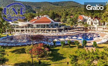 Лукс и слънце в Дидим през Октомври! 5 нощувки на база Ultra All Inclusive в Хотел Aurum...