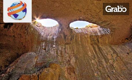 Еднодневна екскурзия до парк Панега, Луковит и пещера Проходна